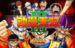 Comic Stars Fighting 3 reúne a los mejores personajes de Shonen Jump: Goku, Naruto, Luffy, Light...