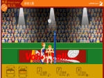 Jugar gratis a Volleyball Game