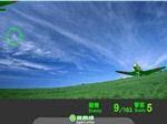 Jugar gratis a Air Attack 2