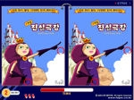 Jugar gratis a Find Differences Movies