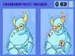 Jugar gratis a Find Difference Japan