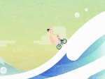 Jugar gratis a Icycle