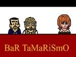 Jugar gratis a El risitas, su cuñao y Tamara