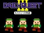 Daily Quest III