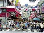 Rompecabezas de Tokio