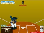 Baseball Tanrei Stadium