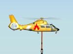 Jugar gratis a Helicóptero de bomberos
