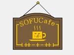 Jugar gratis a SoFu Cafe