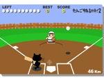 Jugar gratis a Baseball Shoot
